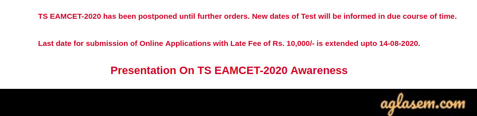 TS EAMCET 2020 Last Date to Apply - Extended