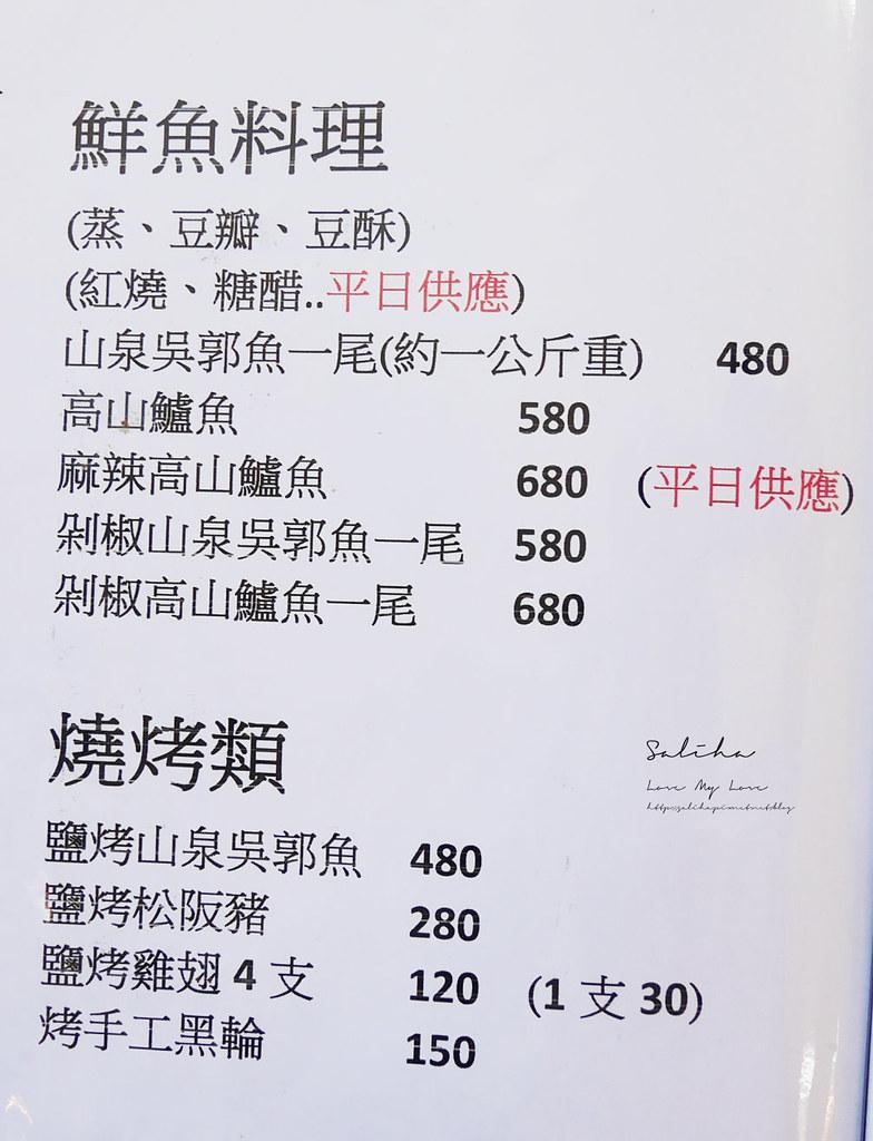 新北新店烏來京旺料理菜單價位訂位menu價格低消停車場 (6)