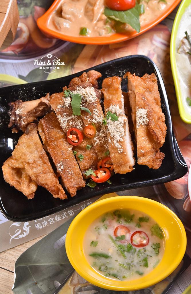 台中泰式料理 東泱宮  新光三越美食30