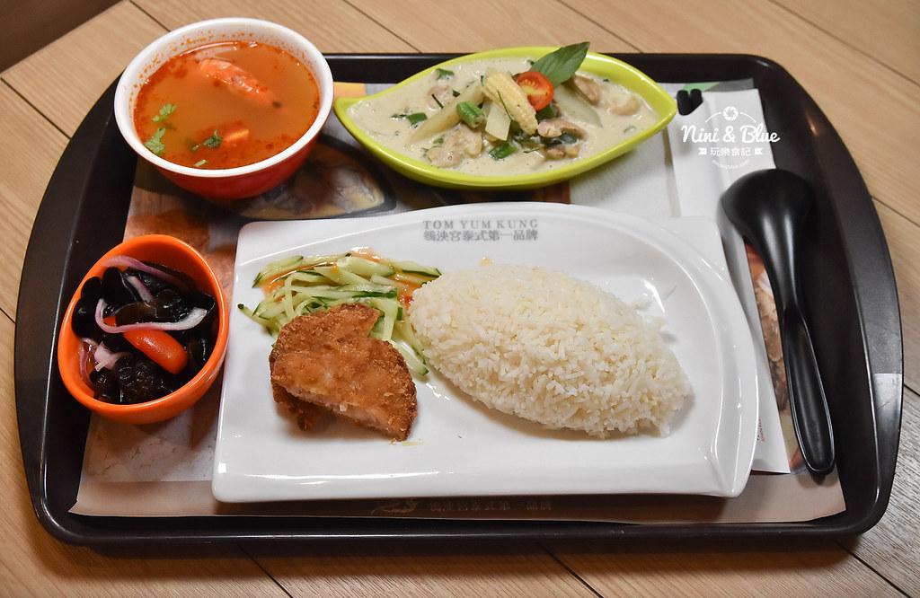 台中泰式料理 東泱宮  新光三越美食06