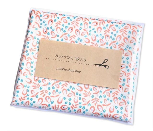 カットクロス Felicity Fabrics Alpine Meadow in Coralbell 610038