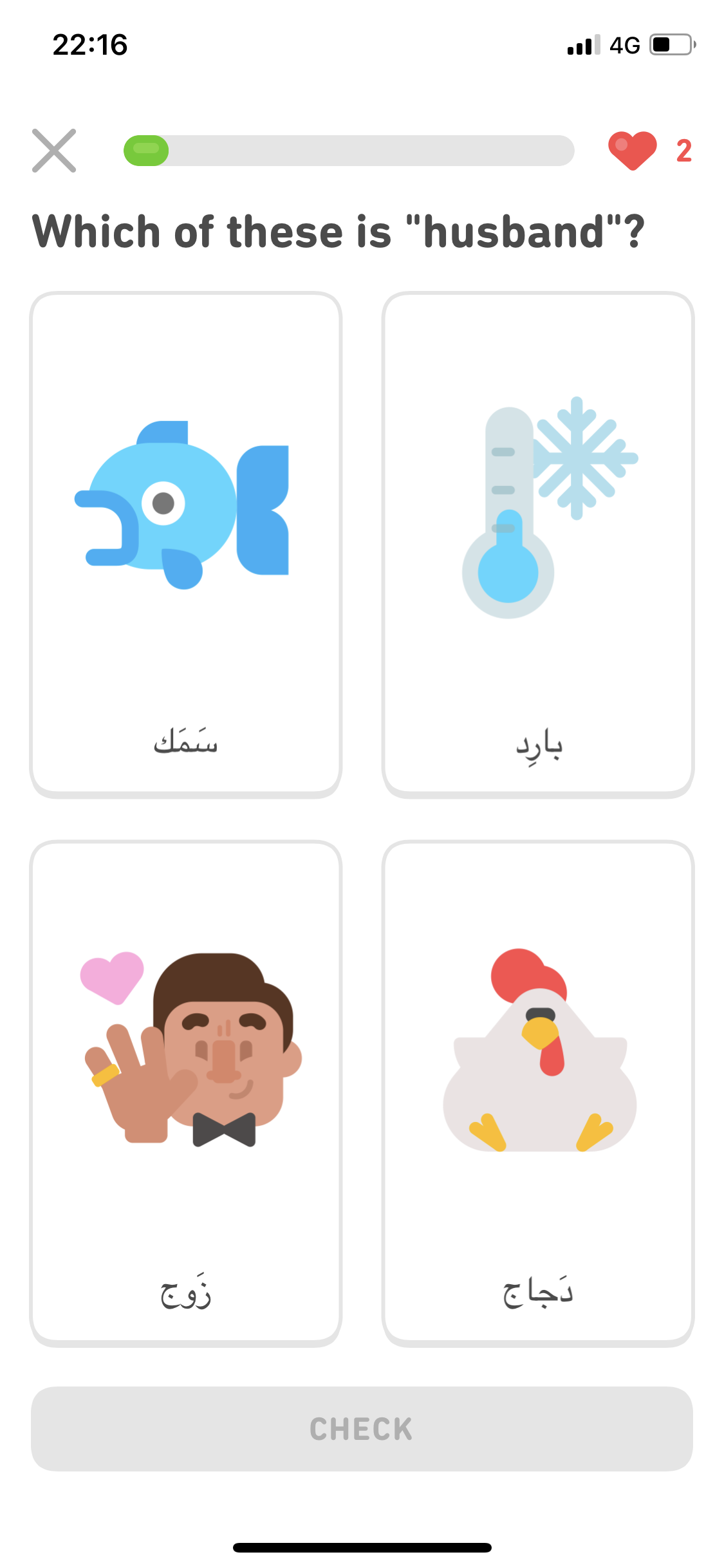 Duolingo asks which of these is husband
