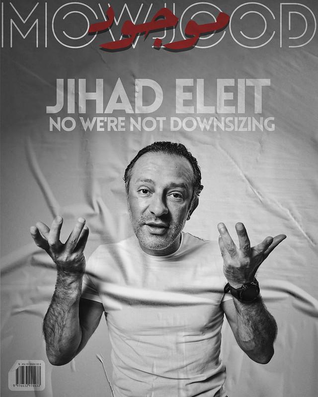 Mowjood - Jihad Eleit