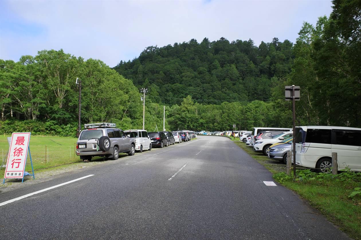 折立登山口駐車場