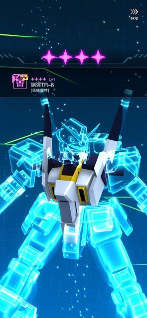 [Android] Gundam Breaker: 鋼彈創壞者MOBILE