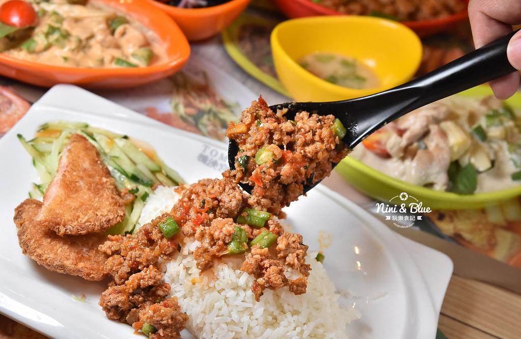 台中泰式料理 東泱宮  新光三越美食33