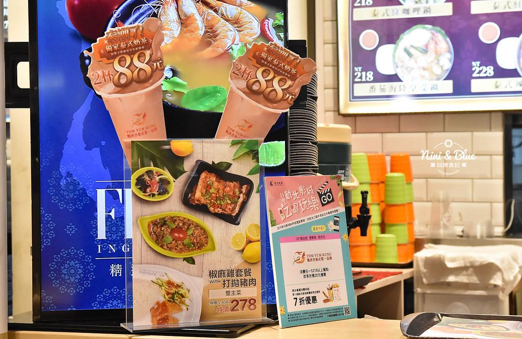 台中泰式料理 東泱宮  新光三越美食03