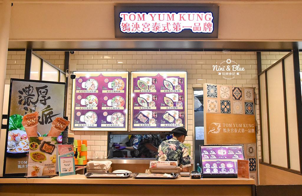 台中泰式料理 東泱宮  新光三越美食01