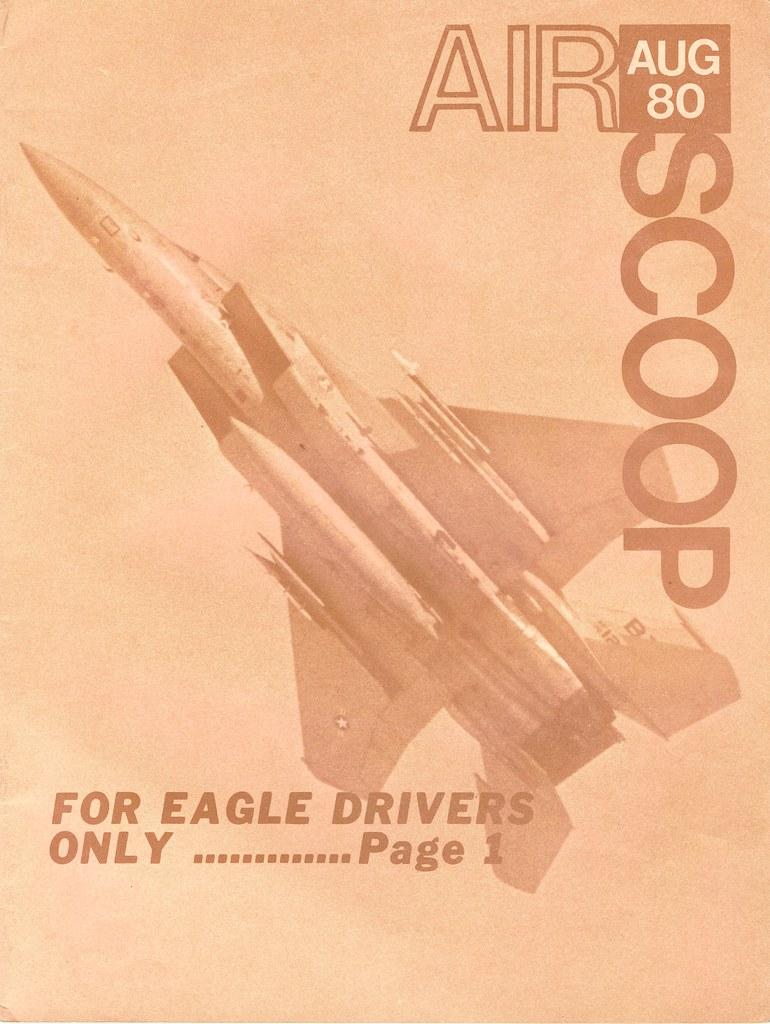 airscoop_1