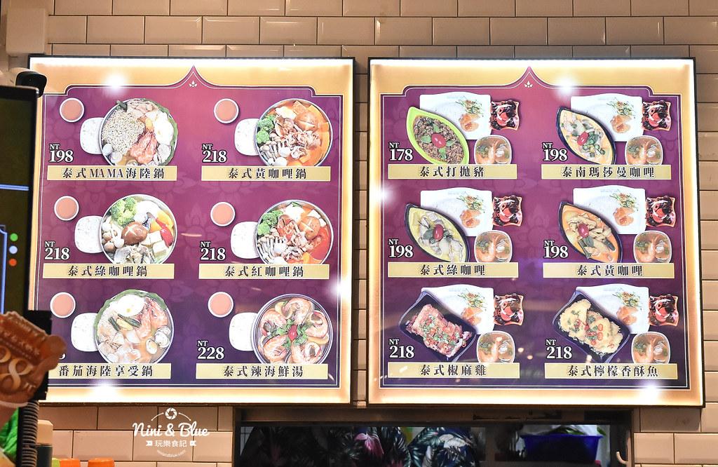 台中泰式料理 東泱宮  新光三越美食02