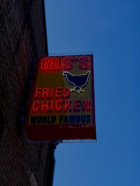 Gus's Fried Chicken