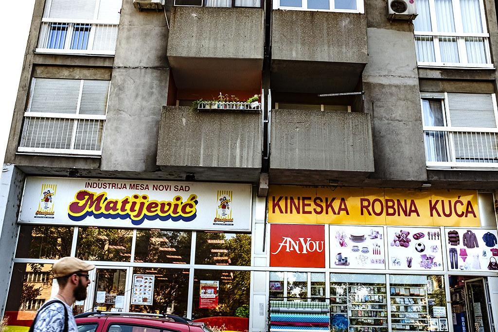 KINESKA ROBNA KUCA on 8-3-20--Belgrade