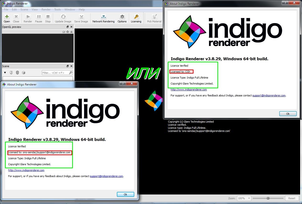 Working with Indigo Renderer 3.8.26 Build 3.8.29 full
