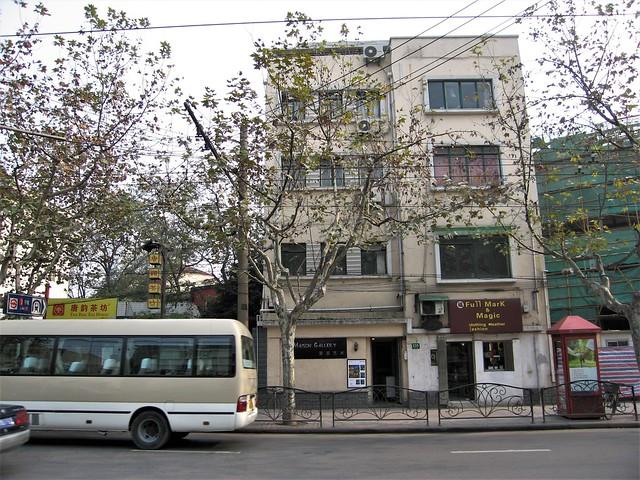Modernist Apartments - 235 Hengshan Road,  Shanghai, China