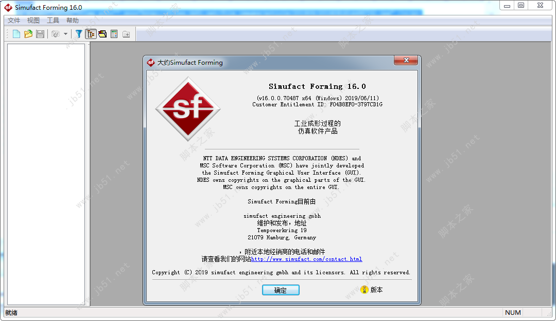 Working with MSC Simufact Forming 16.0 multilanguage full license