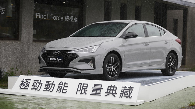 全新 ELANTRA Sprot Final Force 極勁動能 限量典藏
