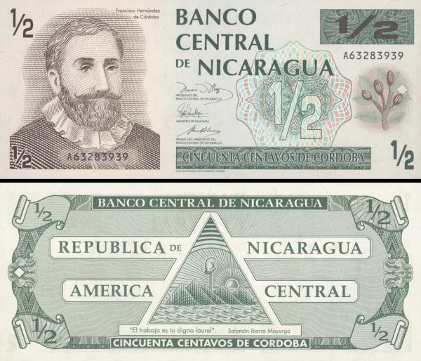 1/2 Cordoba Nikaragua 1991 P171