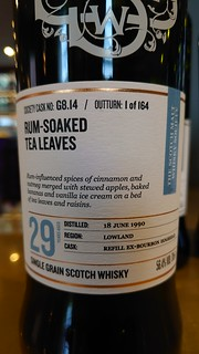 SMWS G8.14 - Rum-soaked tea leaves