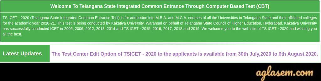 TS ICET 2020 Test Center Edit Option