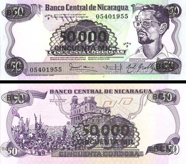 50 000 Córdobas Nikaragua 1985, pretlač P148