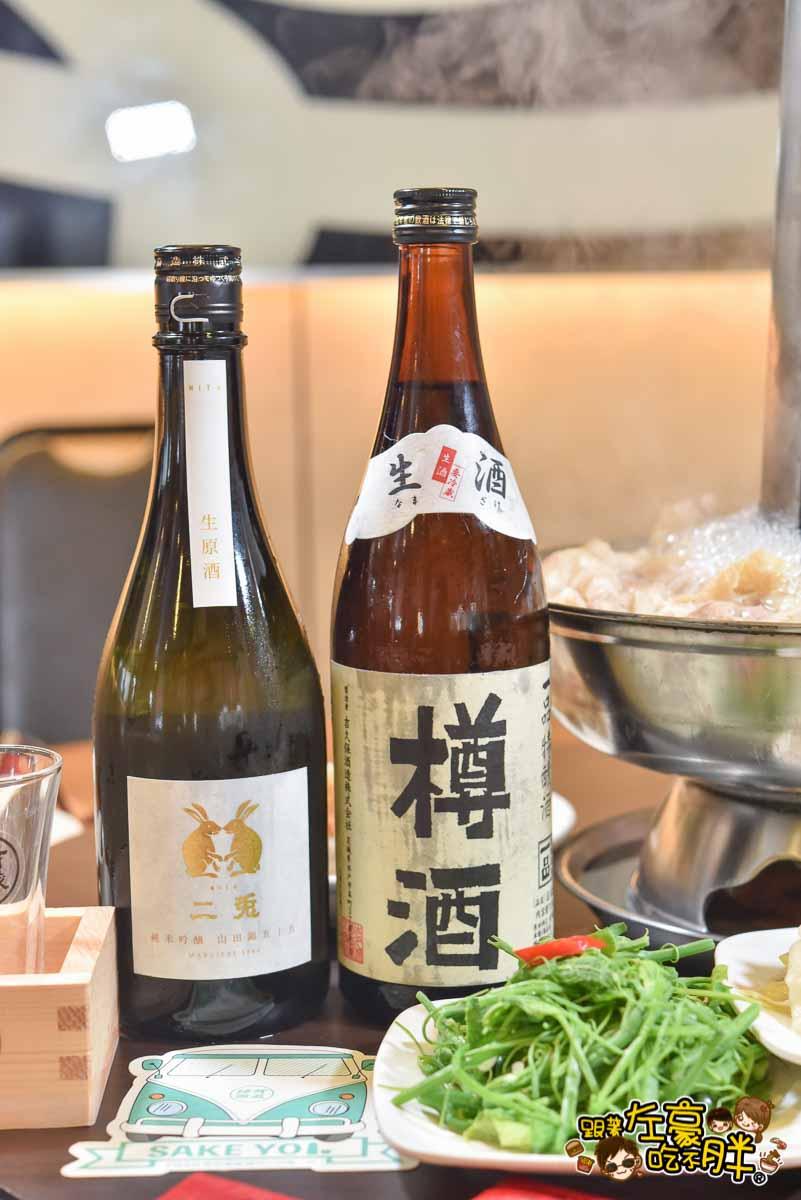 Sake Yo!2020清酒小巴熱血環島遊-15