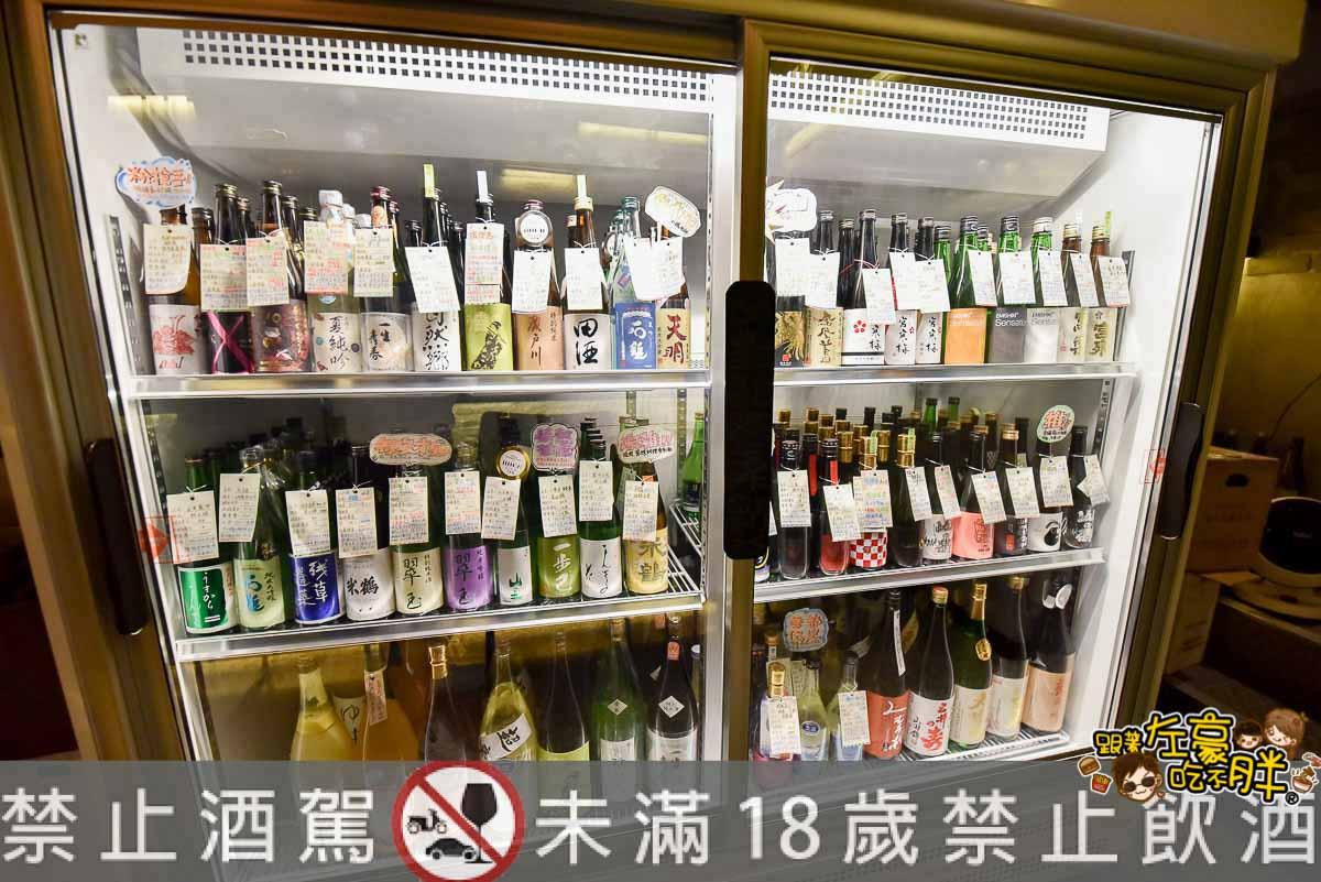Sake Yo!2020清酒小巴熱血環島遊-36