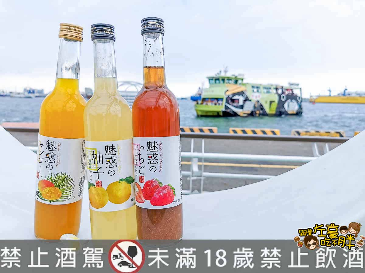 Sake Yo!2020清酒小巴熱血環島遊-29