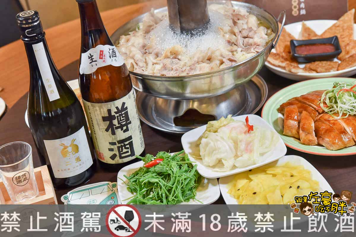 Sake Yo!2020清酒小巴熱血環島遊-11