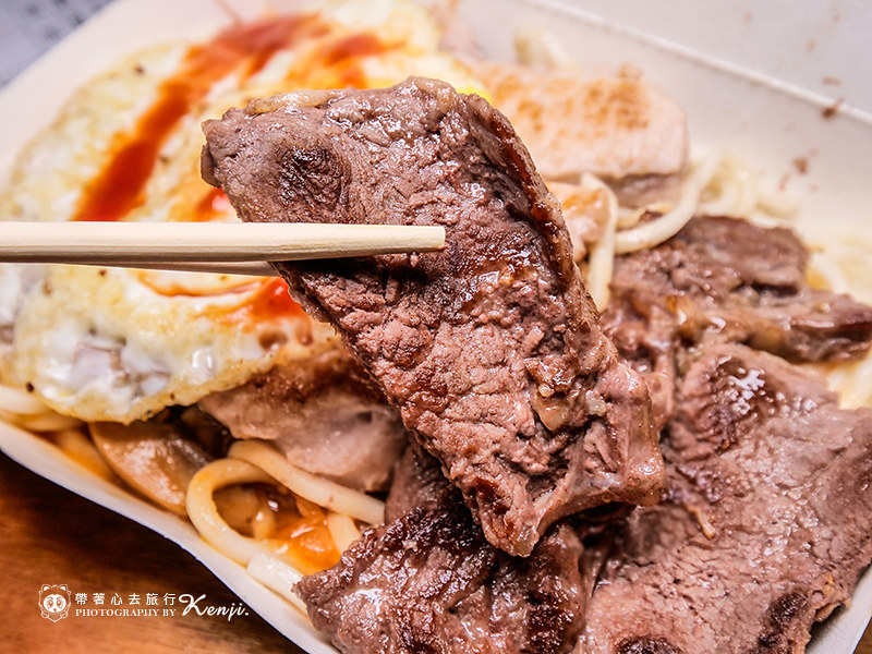steak88-18