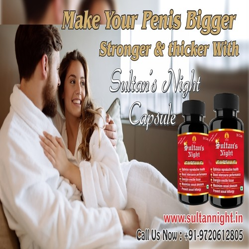 Penis enlargement medicine without any side-effects.