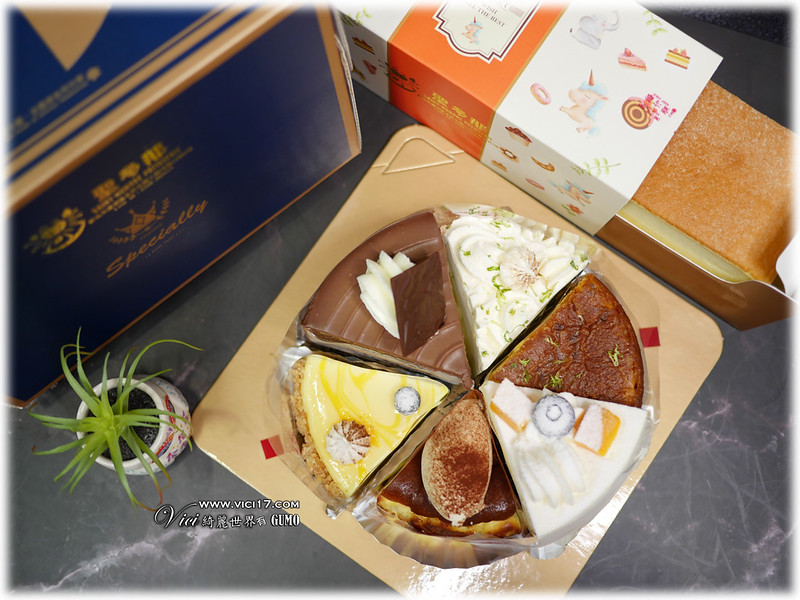 聖多那蛋糕店124