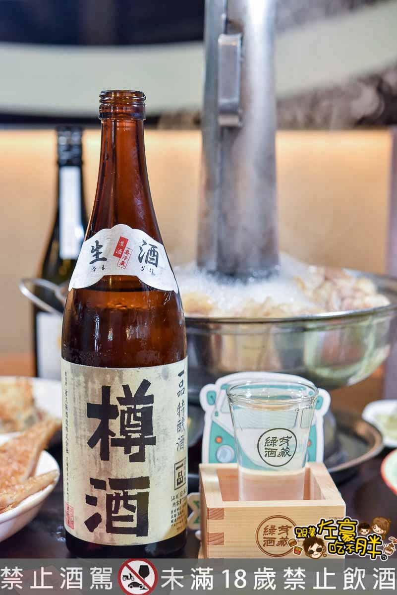 Sake Yo!2020清酒小巴熱血環島遊-13