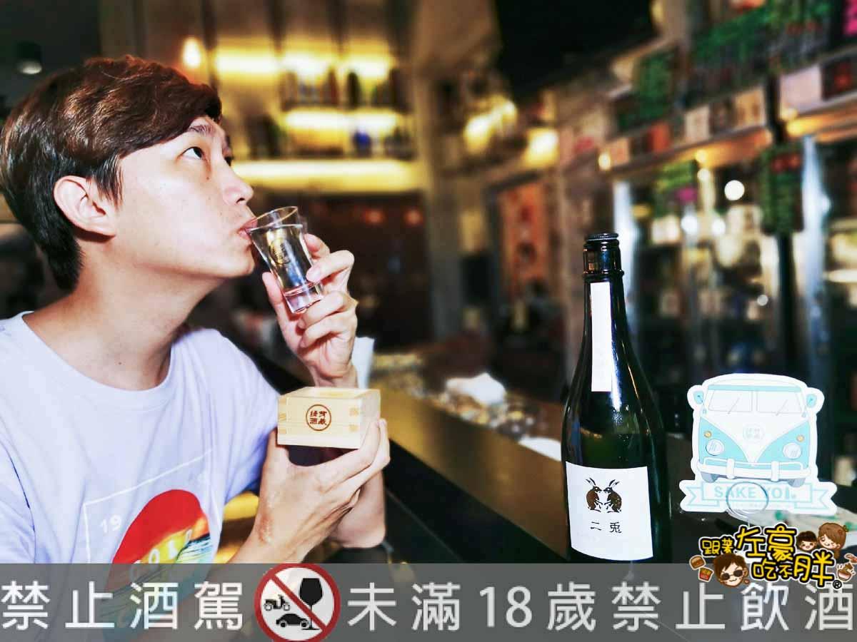 Sake Yo!2020清酒小巴熱血環島遊-48