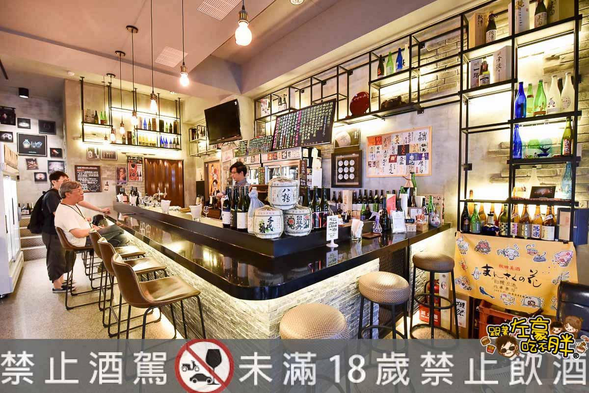 Sake Yo!2020清酒小巴熱血環島遊-32