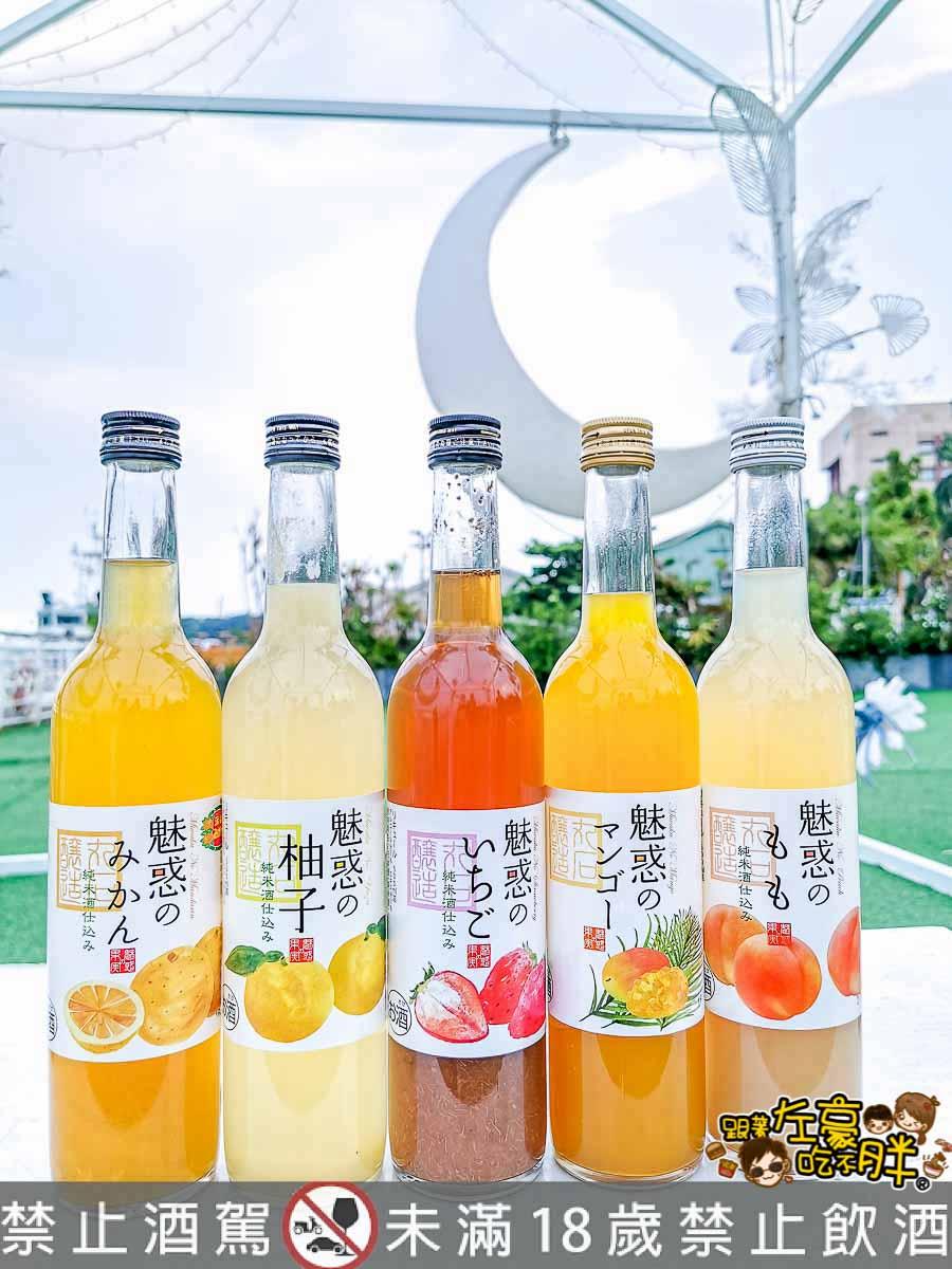 Sake Yo!2020清酒小巴熱血環島遊-30