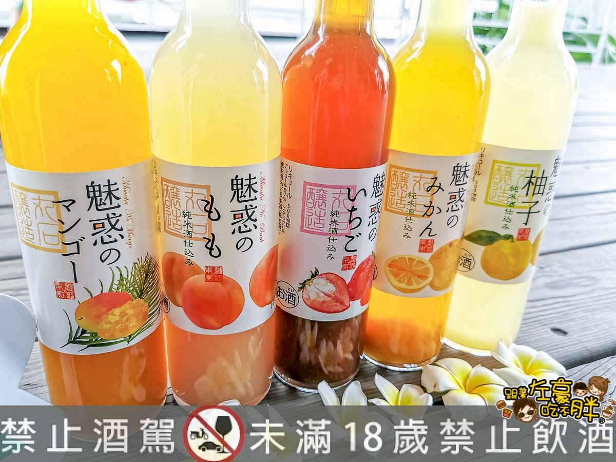 Sake Yo!2020清酒小巴熱血環島遊-28