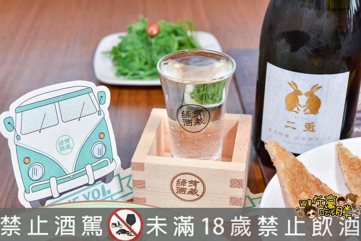 Sake Yo!2020清酒小巴熱血環島遊-16