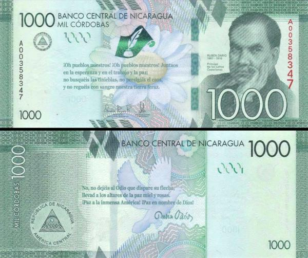 1000 Córdobas Nikaragua 2016, P216