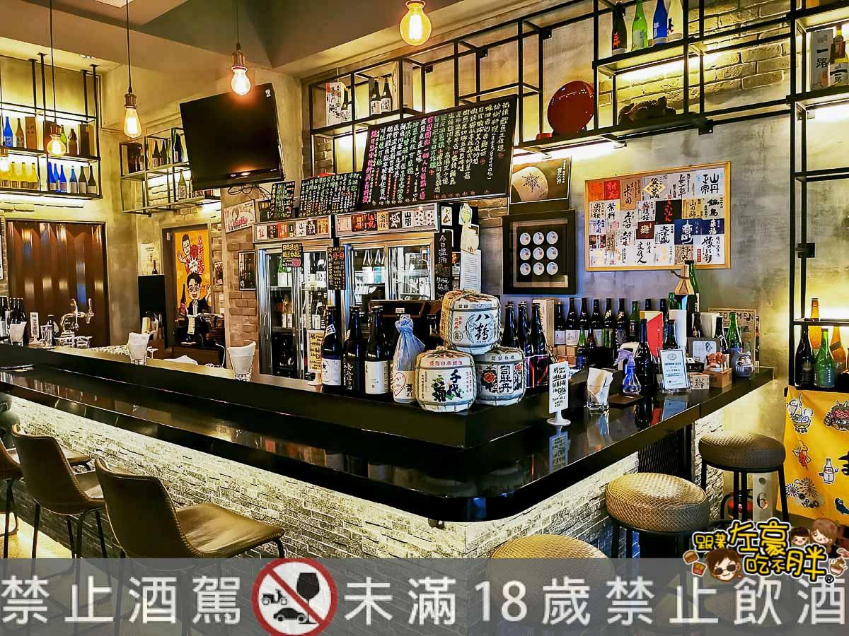 Sake Yo!2020清酒小巴熱血環島遊-50