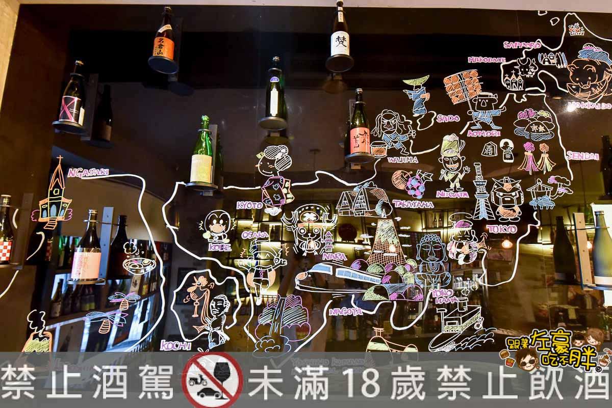 Sake Yo!2020清酒小巴熱血環島遊-35