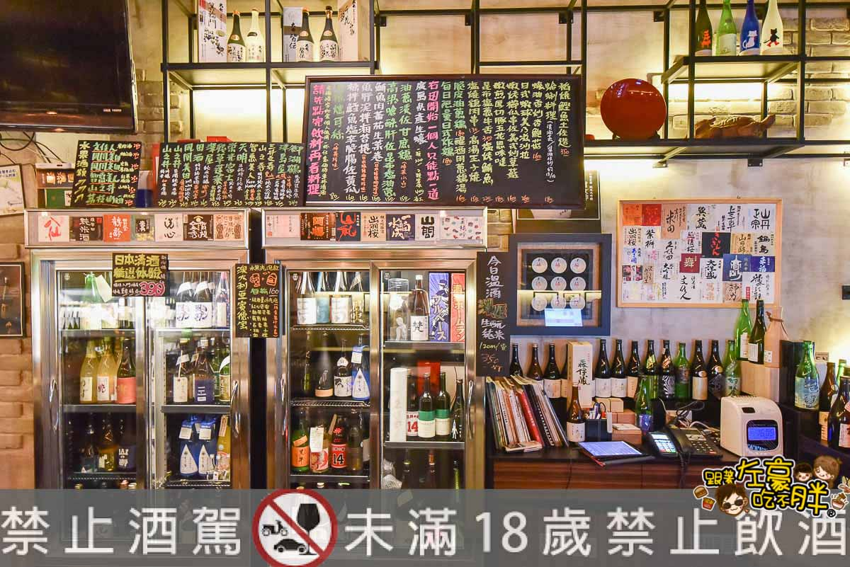 Sake Yo!2020清酒小巴熱血環島遊-34