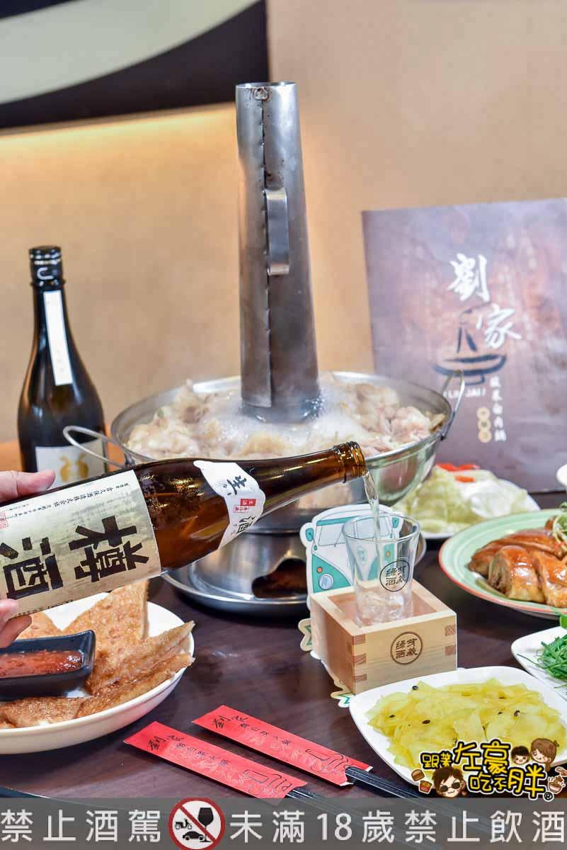 Sake Yo!2020清酒小巴熱血環島遊-12