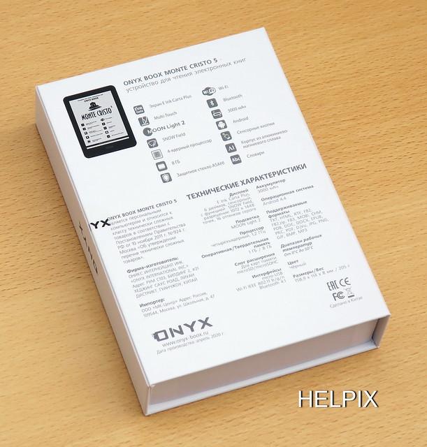 onyx-boox-monte-cristo-5-box-back-1600