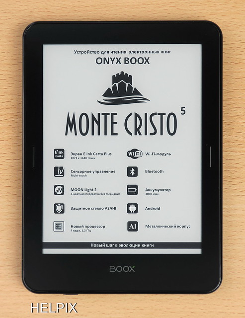 onyx-boox-monte-cristo-5-face-1600
