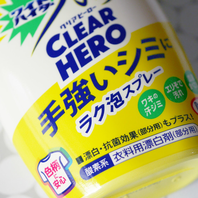 1080x1080 Kao CLEAR HERO