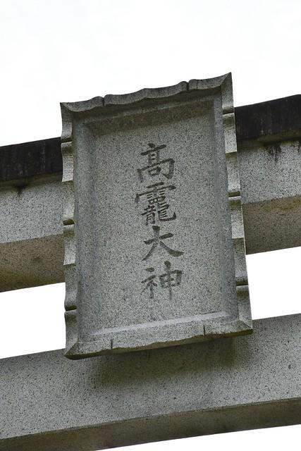 niukawakamijinjakamisha_006