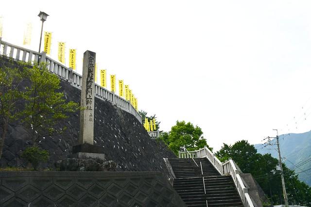 niukawakamijinjakamisha_004