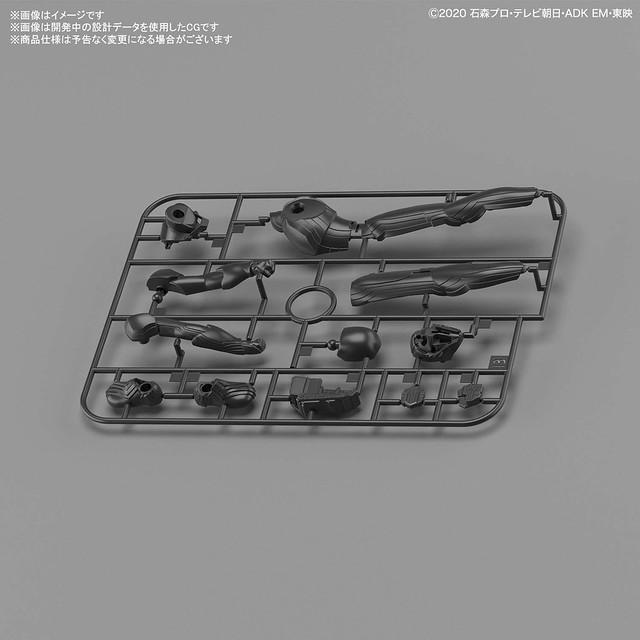 ENTRY GRADE《假面騎士聖刃》假面騎士聖刃 BRAVE DRAGON 型態(仮面ライダーセイバー ブレイブドラゴン)組裝模型