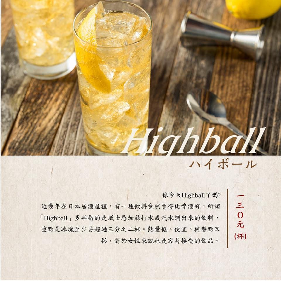 將軍府 菜單menu台中勤美店09