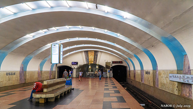 Moscow, Russia: Yuzhnaya metro station, Line 9 - Opened 1983